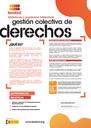 Qué sabemos de...: Gestión colectiva de derechos